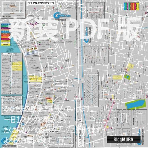 タイ夜遊び完全マップ