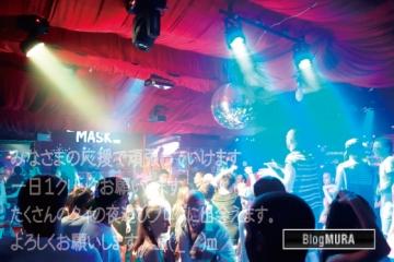 マスク-クラブ
